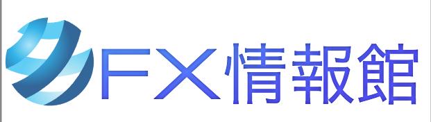 FX情報館