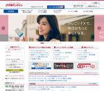 外為オンライン(くりっく365)