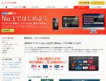 インヴァスト証券(くりっく365)
