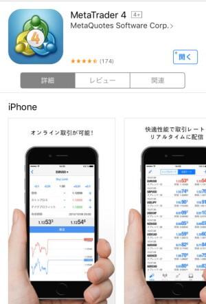 iPhone版MT4