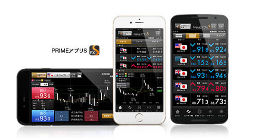 FXプライム byGMO[選べる外貨]PrimeアプリS
