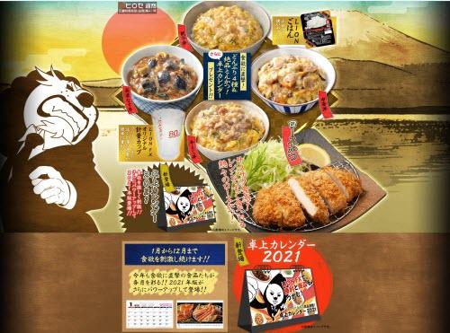 ヒロセ通商11月キャンペーン